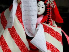「恋文」 ワンチコ 様(2012年2月)