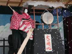 「北原人形芝居」 デジ吉 様(2012年12月)
