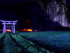 「夜の青」 城英光 様(2014年4月)