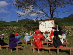「青空教室」 ワンチコ 様(2014年10月)