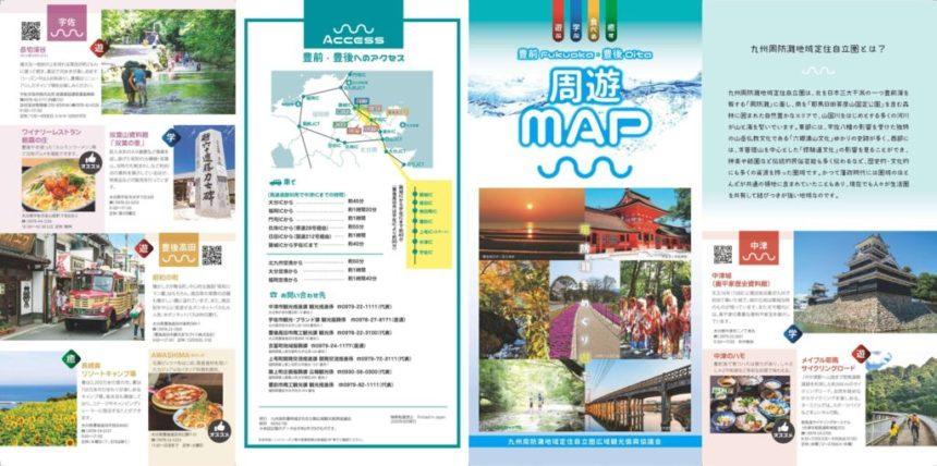 buzenbungo_shuyu_mapのサムネイル