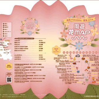 hana_mapのサムネイル