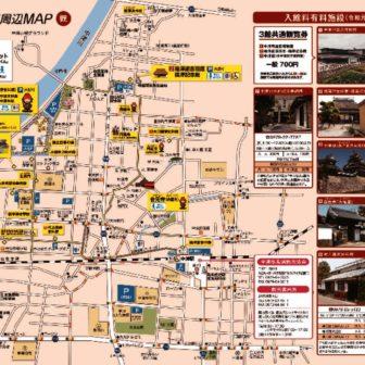 nakatsumap2020のサムネイル