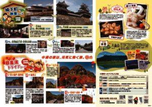 r2_nakatsuhi_map2のサムネイル