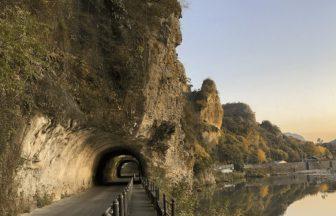 青の洞門(歩道)