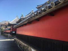 寺町通り(合元寺 赤壁)
