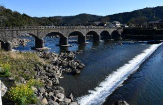 耶馬渓橋(遠景)